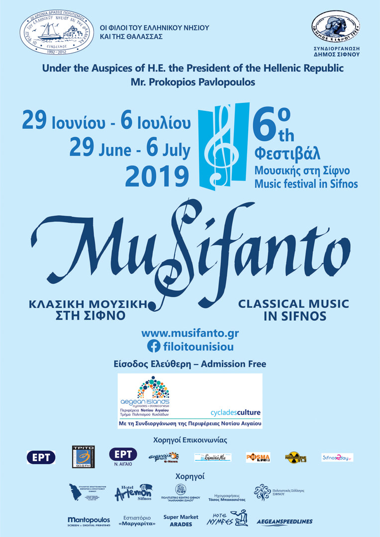 Musifanto 2019-Poster